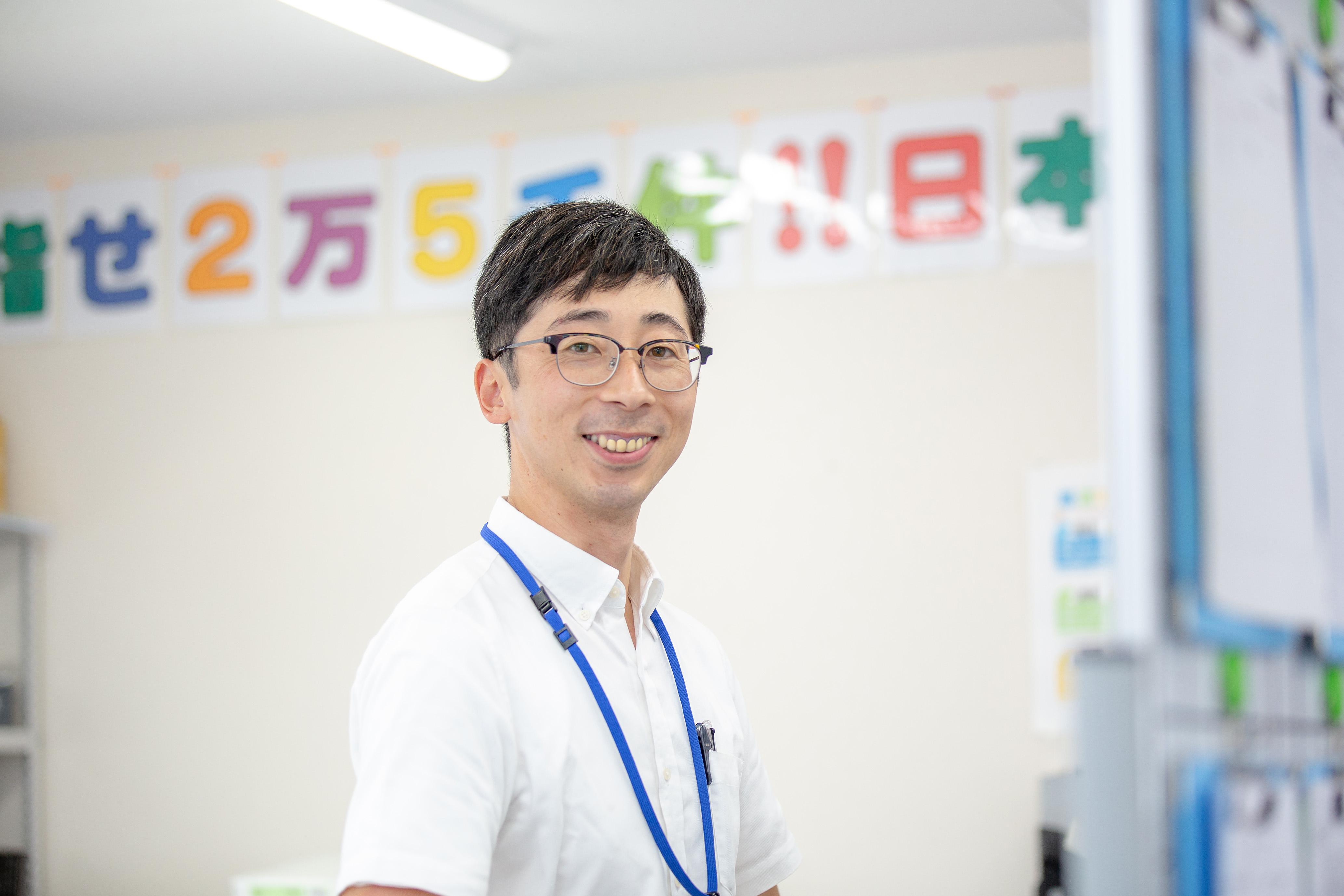 和田 伸介店長